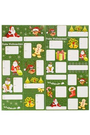 geschenkaufkleber 39 frohe weihnachten 39 gr n 24 st ck. Black Bedroom Furniture Sets. Home Design Ideas