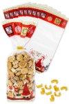 Kreuzbodenbeutel Weihnachtstraum 140 x 305 mm, 10er Pack mit Clips