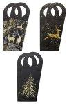 Flaschenkarte Weihnachten schwarz, 6er-Set