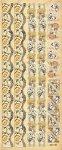 Präge-Sticker Blumen-Bordüren in Gelbtönen beglimmert