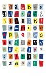 Epoxy-Sticker Alphabet der Villa Kunterbunt