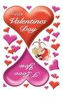 Rubbel-Sticker Große Herzen zum Valentinstag