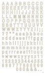 Rubbel-Sticker 'Alphabet Helvetica, 11 mm' weiß-gold